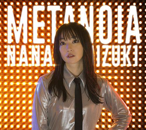 download nana mp3